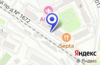 Схема проезда до компании ТРАНСПОРТНАЯ КОМПАНИЯ АРСО СПЕЦАВТОБАЗА в Москве
