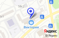 Схема проезда до компании АПТЕКА ГПОКРАТ НИМ в Москве