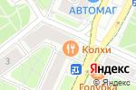 Схема проезда до компании Сокол в Москве