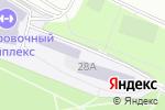 Схема проезда до компании Центр образования №46 в Москве