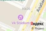 Схема проезда до компании Канс-Клиник в Москве