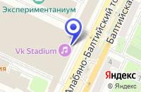 Схема проезда до компании ТПК СТУДИЯ НЕСТАНДАРТНОЙ МЕБЕЛИ в Москве