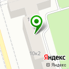 Местоположение компании Проф-СПА