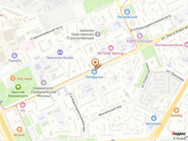 Остановка 3-й Новоподмосковный пер. в Москве