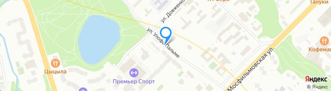 улица Улофа Пальме