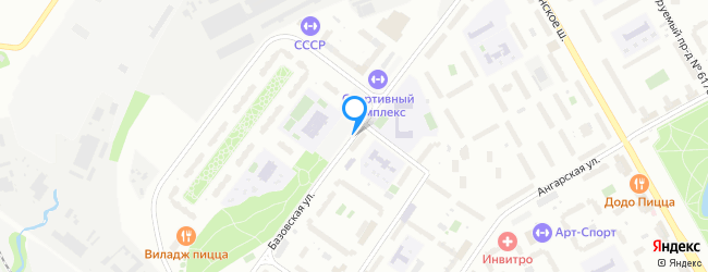 Базовская улица
