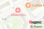 Схема проезда до компании Концепция СПК в Москве