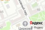 Схема проезда до компании МСМ ГРУПП в Москве