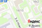 Схема проезда до компании Очки за час в Москве