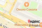 Схема проезда до компании Валдай-77 в Москве
