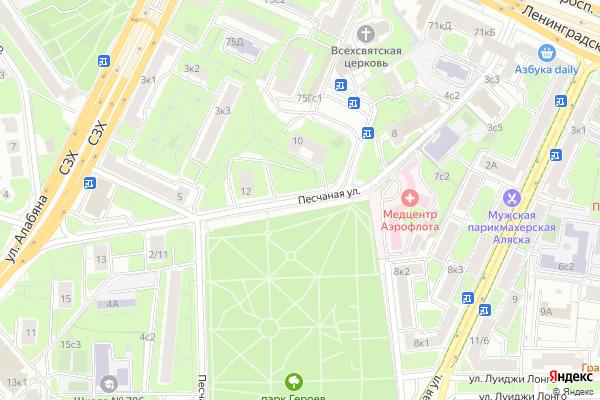 Ремонт телевизоров Улица Песчаная на яндекс карте