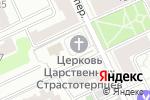 Схема проезда до компании Храм Святых Царственных Страстотерпцев в Москве