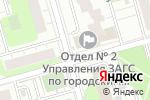 Схема проезда до компании Киоск печатной продукции в Долгопрудном