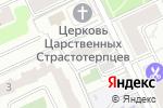 Схема проезда до компании Леди Ю в Москве