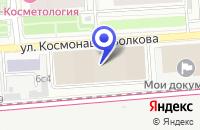 Схема проезда до компании ВНИИ АТОМНОГО ЭНЕРГЕТИЧЕСКОГО МАШИНОСТРОЕНИЯ (ВНИИАМ) в Москве