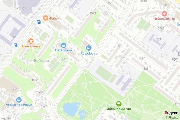 Ремонт телевизоров Улица Академика Арцимовича на яндекс карте