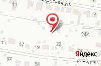Схема проезда до компании Лира в Подольске
