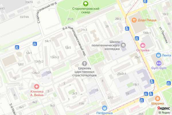 Ремонт телевизоров 6 й Новоподмосковный переулок на яндекс карте