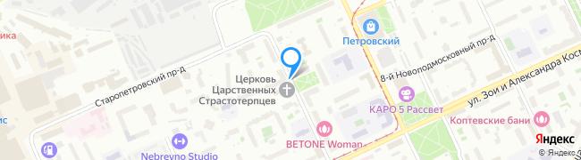 переулок Новоподмосковный 6-й