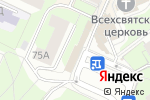 Схема проезда до компании Лит.Ra в Москве