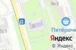 Схема проезда до компании Средняя общеобразовательная школа №141 с дошкольным отделением в Москве