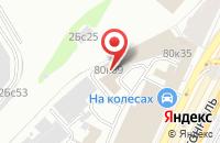 Схема проезда до компании Арт Пикчерс Медиа в Москве