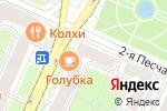 Схема проезда до компании Леда в Москве
