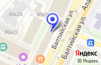 Схема проезда до компании ПРОИЗВОДСТВО МЕБЕЛИ VISCONTI в Москве