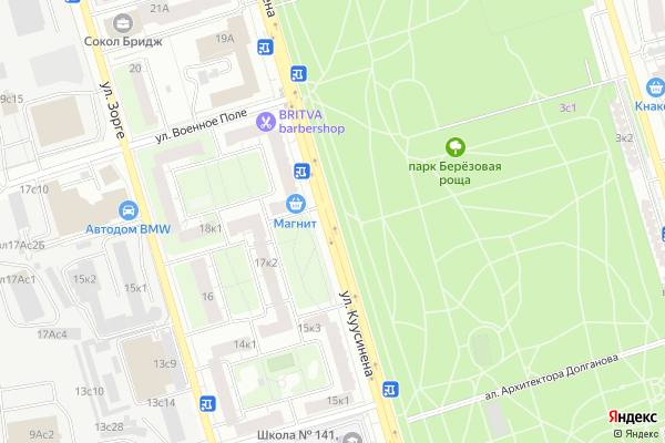 Ремонт телевизоров Улица Куусинена на яндекс карте