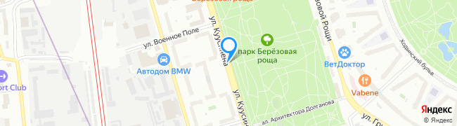 улица Куусинена