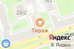 Схема проезда до компании KwikKopy в Москве