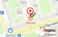 Схема проезда до компании СервисГруп в Москве