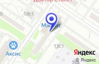 Схема проезда до компании ФИЛИАЛ КОНЬКОВО в Москве