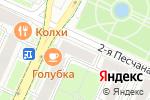 Схема проезда до компании Улыбка радуги в Москве