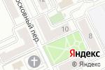 Схема проезда до компании Арсенал принт в Москве