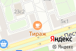 Схема проезда до компании 4x4ru.ru в Москве