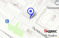 Схема проезда до компании ЦЕНТР ГИРУДОТЕРАПИИ АВАТАР в Москве