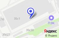 Схема проезда до компании ПТФ ТИТАН-АБИКО в Москве