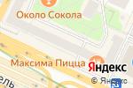 Схема проезда до компании Еврокласс в Москве