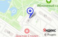 Схема проезда до компании АВАРИЙНО-ДИСПЕТЧЕРСКАЯ СЛУЖБА САНРЭМ СФ в Москве