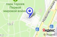 Схема проезда до компании КБ СОВИНКОМ в Москве