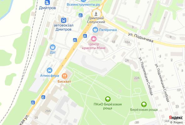 жилой комплекс Дмитров Парк