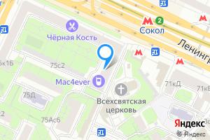 Снять комнату в двухкомнатной квартире в Москве Ленинградский пр-т, 75к1А