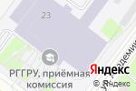 Схема проезда до компании СТЭТ в Москве