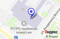 Схема проезда до компании НПО ГЕОСПЕЦСТРОЙ в Москве