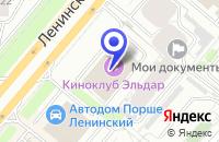 Схема проезда до компании КИНОТЕАТР КАЗАХСТАН в Москве