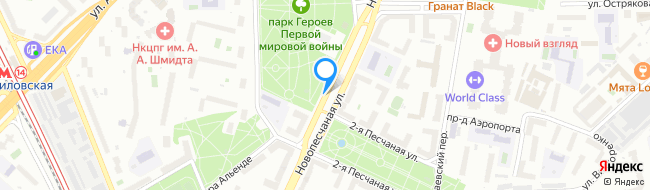 Новопесчаная улица