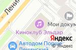 Схема проезда до компании Ribs & Wings в Москве
