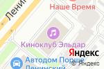 Схема проезда до компании Эльдар в Москве