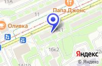 Схема проезда до компании АРХИТЕКТУРНО-ПРОЕКТНАЯ ФИРМА ПЕРЕУСТРОЙСТВО в Москве